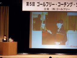 20090924-takami.jpg