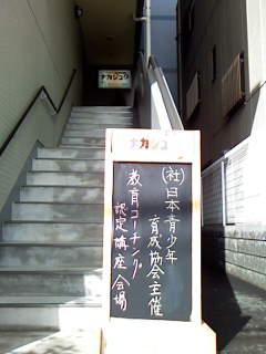 20090427-Image045.jpg