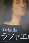 20130331-raffaello.jpg
