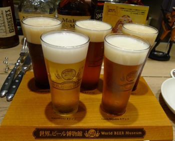 20130331-world beer.jpg
