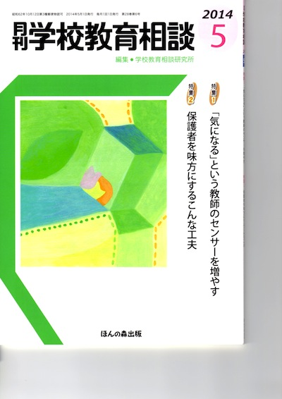20140423-img001.jpg