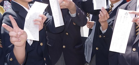 20150429-oimikuji.jpg