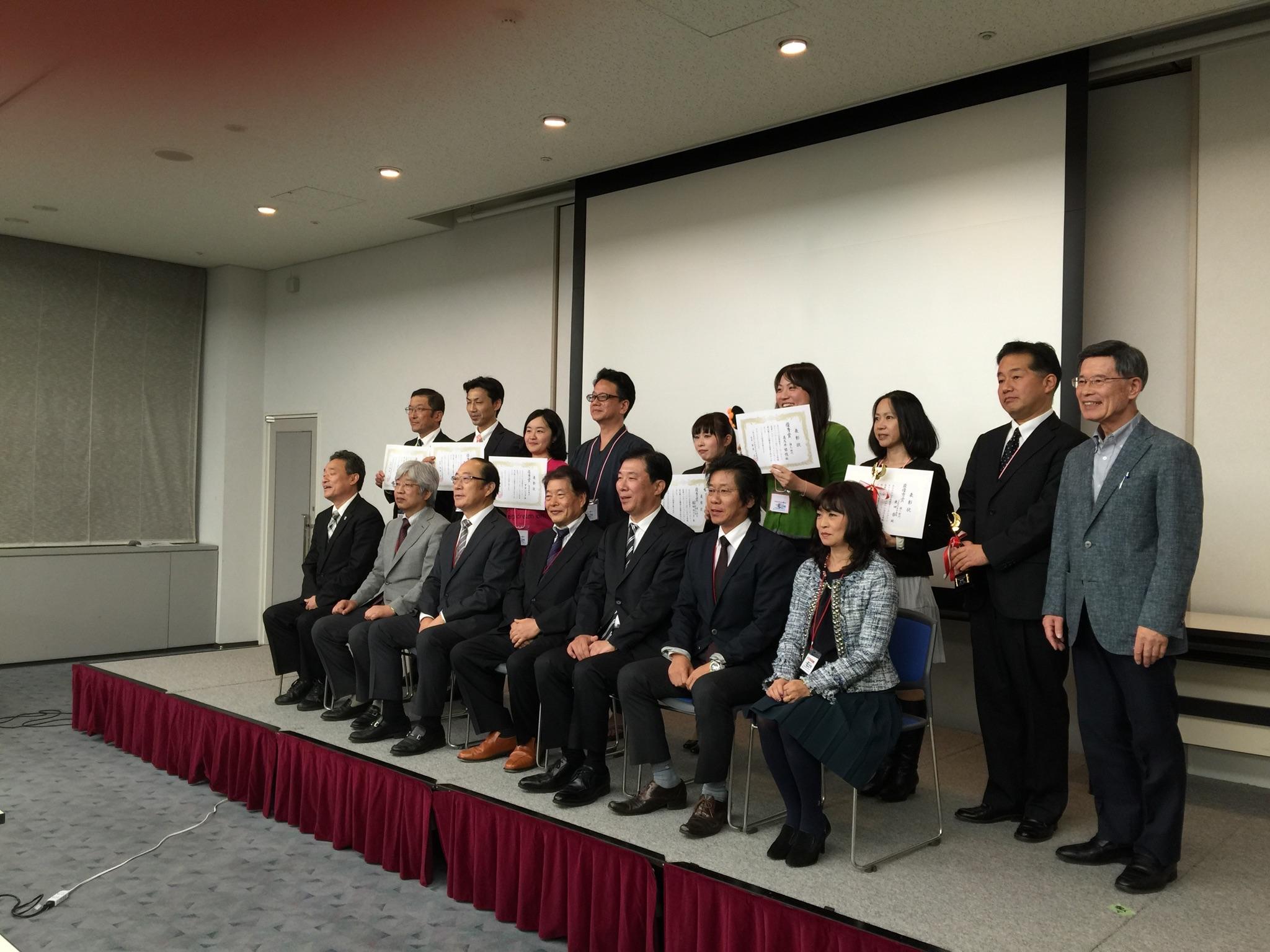 20141020-IMG_ceremony.jpg