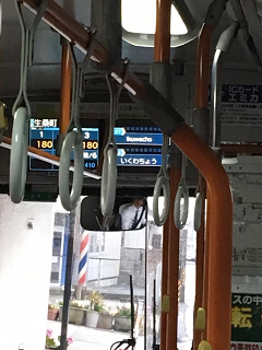 20170510-bus1.png