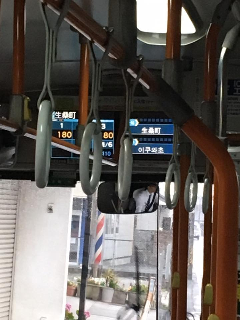 20170510-bus2.png