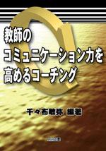 20081030-chichibunew.jpg.jpg
