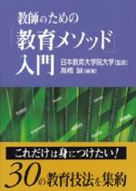 20081030-kyousinotameno2.jpg.jpg