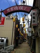 20110629-2shianbasi.JPG