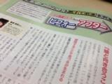 20131030-befor.JPG