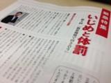 20131030-mine.JPG