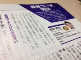 20131030-retsuden.JPG