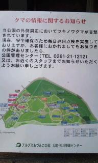 20120627-120623_1046~010001.jpg