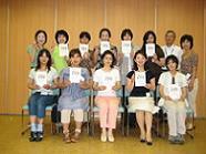 20091229-oyaryoku1-2.JPG