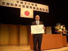 20100130-danzyou.JPG