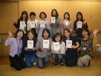 20100423-egao.JPG