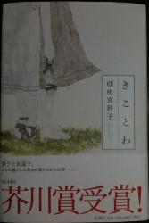 20110131-110131.jpg
