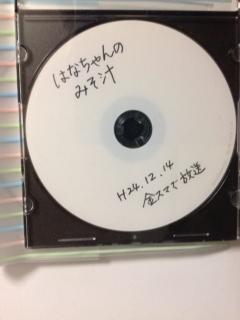20130323-2013032301.JPG