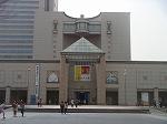 横浜美術館です。立派な建物でした!