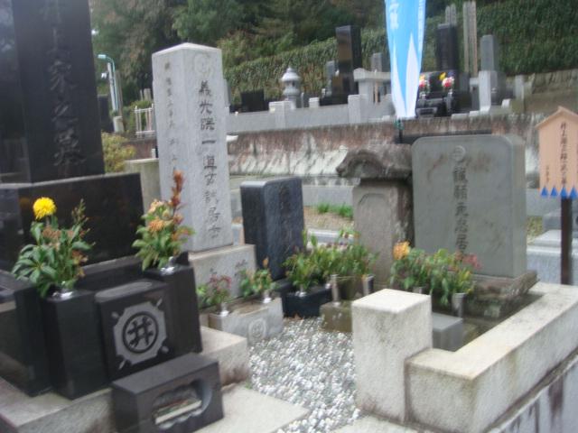 井上源三郎墓
