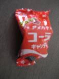 20120718-kawa.JPG