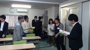 20130423-kyukei2.jpg