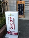 20140125-nakajyuku3.jpg
