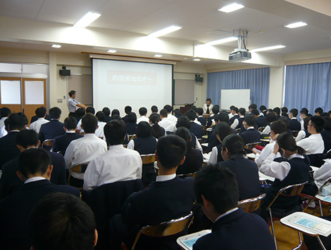 長崎地域連携