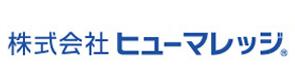 株式会社ヒューマレッジ