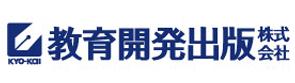 教育開発出版株式会社