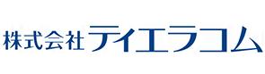 株式会社ティエラコム