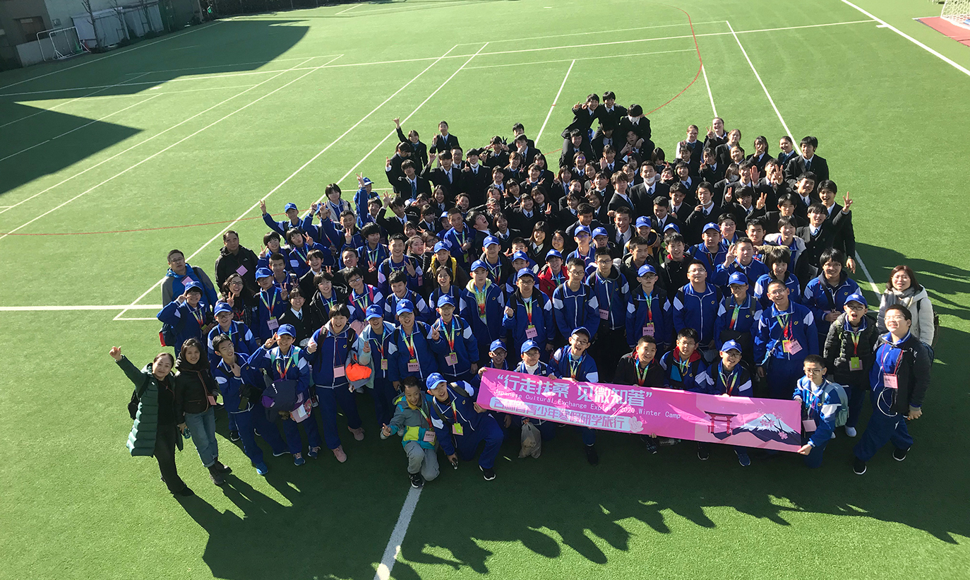 日本青少年育成協会は世界につながる若い力を育てます